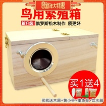 Xuan Feng Tiger leather peony parrot bird with breeding box nest box birds nest hatching box vertical warm birdcage accessories