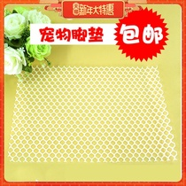 Pet Foot pad plastic pad guinea pigs Dutch pig rabbit pad anti-gnawing rabbit cage Accessories