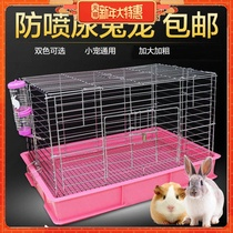 Rabbit Cage King Rabbit cage Dutch pig large breeding villa Nest rabbit plus coarse anti-spray pet Supplies