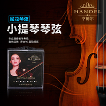 HANDEL Handel new export type violin nylon strings beginner playing Test level solo teaching