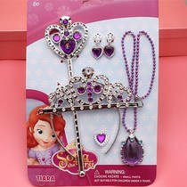 Children Sofia the first Sophia amulet imitation Amethyst magic necklace