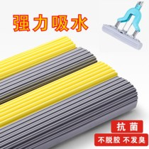 Universal Folding glue cotton mop head replacement equipment absorbent sponge folding squeeze water buckle narrow mouth mop head