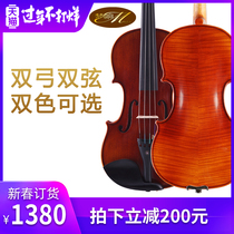 moza dream sound professional graded real wood tiger hand violin children beginner adult instrument