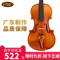 MOZA professional graded solid wood handmade violin children beginner adult playing violin viola