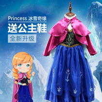 Frozen princess dress children's spring and autumn girls dress Princess Anna anna Aisha Aisha Aisha
