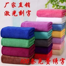 Super absorbent hair salon hairdressing barber shop hospital Baotou special towel advertising wholesale