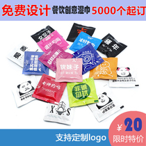 Creative Catering food disposable wet wipes independent packaging mini small bag condom wipes custom LOGO