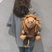 On the new funny cartoon small backpack 2019 new Korean version of the cute lion animal package adorable girl shoulder bag