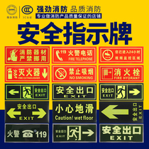 Luminous wall stickers fluorescent emergency signs self-luminous fire indicator luminous evacuation emergency lights Safety Exit