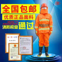 97 fighting clothes fire clothing full set fireman clothes flame retardant fire clothes fire fighting protective clothing miniature fire fighting
