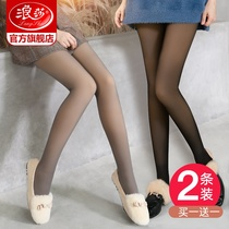 Langsha fake through meat pantyhose stockings autumn and winter plus velvet thickening one seamless true through skin leggings stewardess Gray