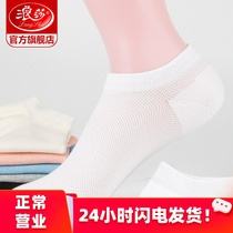 Langsha socks female socks summer thin shallow mouth boat socks cute lady invisible socks summer breathable short sleeve cotton socks
