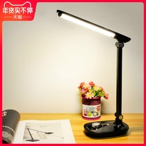 Long amount of LED childrens charging lamp dormitory bedside lamp lamp eye desk learning college students long life