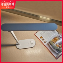 Long amount of LED eye lamp charging lamp student dormitory desk bedside lamp childrens learning reading lamp