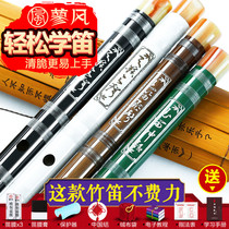 Polygonum wind refined playing flute instrument bitter bamboo flute flute beginner FG tune student teaching training Song flute