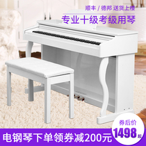 One second electric piano 88 key hammer professional intelligent digital piano adult home children beginners electronic piano