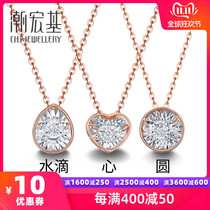 Chao Hongji smart 18K gold diamond necklace color gold set chain rose gold necklace pendant womens gift