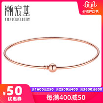 Chao Hongji kaleidoscope 18K gold bangle rose gold bracelet color gold bracelet hand jewelry woman Y J