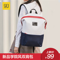 90 points shoulder bag men and women Korean casual campus simple college travel bag student bag fashion trend backpack