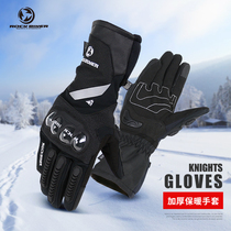 Motorcycle riding gloves men autumn and winter motorcycle women wind warm anti-drop slip waterproof touch-screen Knight equipment