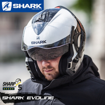 France SHARK SHARK double lens exposed face helmet anti-fog motorcycle helmet motorcycle motorcycle full helmet star 3evo