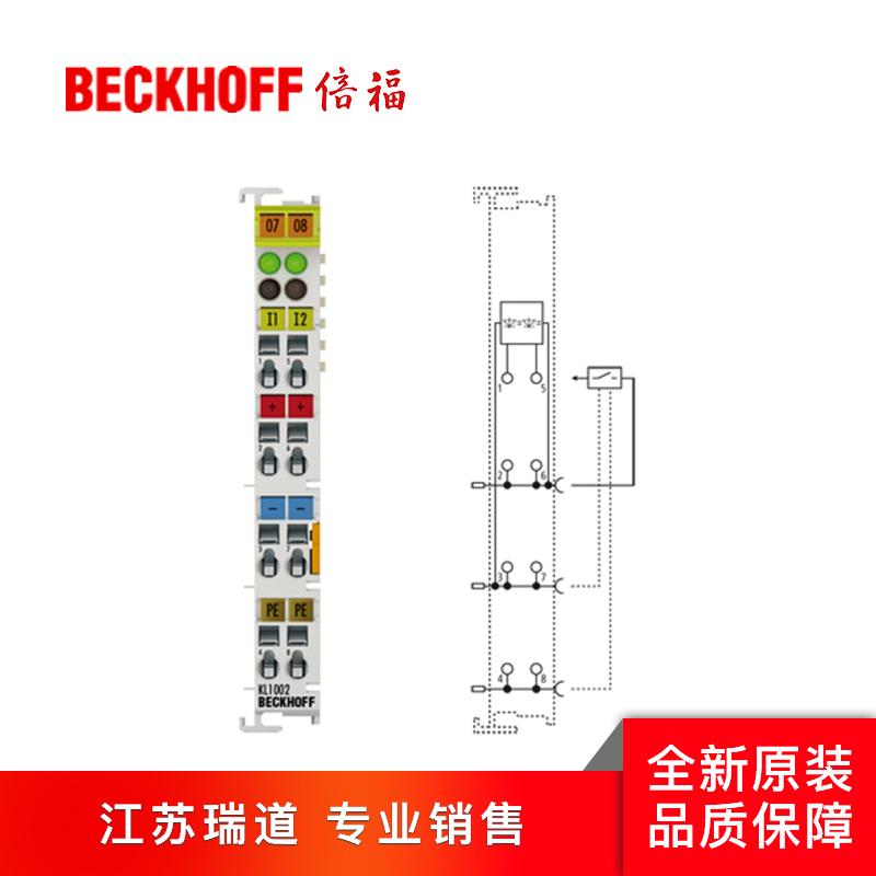 NEW BECKHOFF KL9400