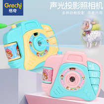 Childrens camera simulation can be photographed toy girl baby cartoon projection boy 2-3-4-5 years old 6 kids.