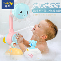Children Sunflower Electric shower bath toys baby water play water girl water pinch called boy baby