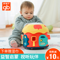 Good boy baby toy hand clapping drum clapping drum hexahedral Puzzle Music baby early education 0-1 years old