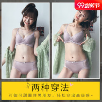 Underwear female no rims gather small chest set on the support bra lace sexy girl bra close to the milk adjustment type