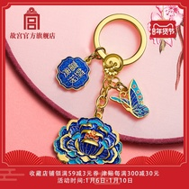 Palace Museum dippers rich ornaments key chain bag hanging gifts gifts official flagship store of the Palace Museum
