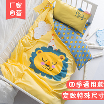 Childrens kindergarten quilt three sets of NAP special into the garden bed six sets of cotton baby quilt bedding summer