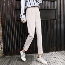 2019 summer new high waist straight pants female thin section nine pants suit casual pants loose thin hanging cigarette holder pants