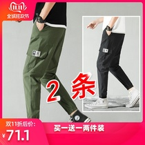 Pants mens summer Korean version of the trend wild personality middle school students men pants casual pants loose straight summer thin models