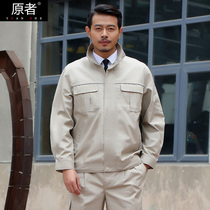 The original office white-collar overalls suits boys production workshop management workwear long-sleeved Labor service