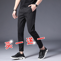 Casual pants mens spring and autumn ultra-thin nine points Korean version of the trend of the beam feet slim drawstring breathable sports feet pants men