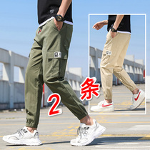 Pants male summer 9 pants casual wild youth pants male thin section students trend casual Tide brand beam feet