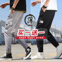 Spring and autumn 2019 new overalls mens casual pants Tide brand loose summer sports Korean trend nine points