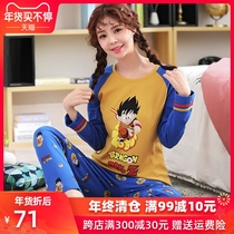 Pajamas ladies spring and autumn section of cotton long-sleeved two-piece suit cute cartoon autumn and winter can be worn outside the home service