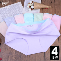 Summer seamless ladies triangle underwear female cotton waist student Girl 100%cotton thin antibacterial breathable