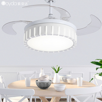 Modern simple invisible fan lamp ceiling fan light home atmosphere remote control living room bedroom dining room electric fan pendant lamp