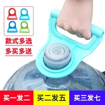 Water machine water dispenser bottled water to mention the water ring bucket bucket pure bucket handle handle household effort carry handle