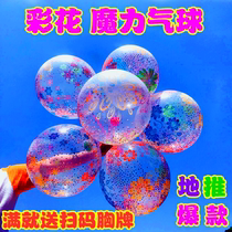 Transparent sequined balloon network red paper Micro-Commerce to push the sweep code to send sweeping powder promotion of small gifts artifact