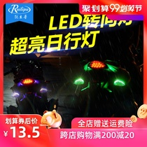 Sharp Li PU motorcycle steering lamp modified daytime running lights led super bright waterproof horizon turn direction lights modified