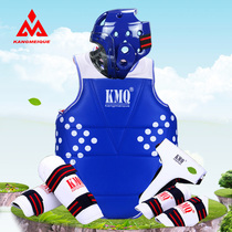 Kang Mei que taekwondo full set of childrens adult combat five-piece eight-piece race-type mask