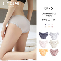 Girls sexy triangle underwear female confusion passion cotton antibacterial bottom crotch ladies lace Ice Silk section no trace in the waist