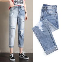 Hole jeans women loose nine points 2019 spring new high waist Daddy pants thin summer loose harem pants