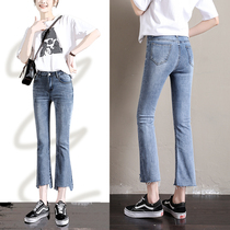 Jeans female 2019 summer new high waist was thin wild stretch Korean version of the thin section of the micro-pants female nine points