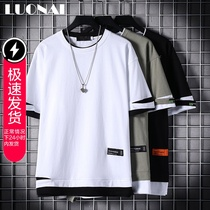 Short-sleeved t-shirt men's summer trend Korean wild white bottoming shirt men cotton loose shirt half sleeve clothes