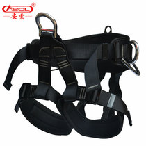 Anso outdoor high-altitude half-body climbing seat belt fall protection insurance belt waist down rescue equipment